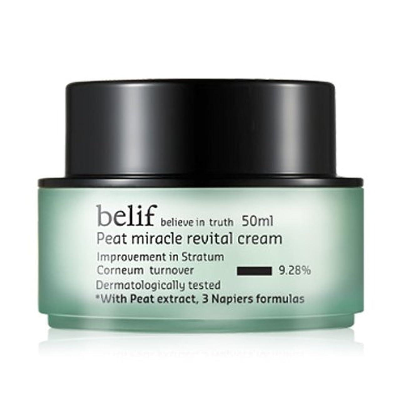 個人レトルト良心的Belif(ビリーフ)Peat Miracle Revital Cream 50ml/フィートミラクルリバイタルクリーム