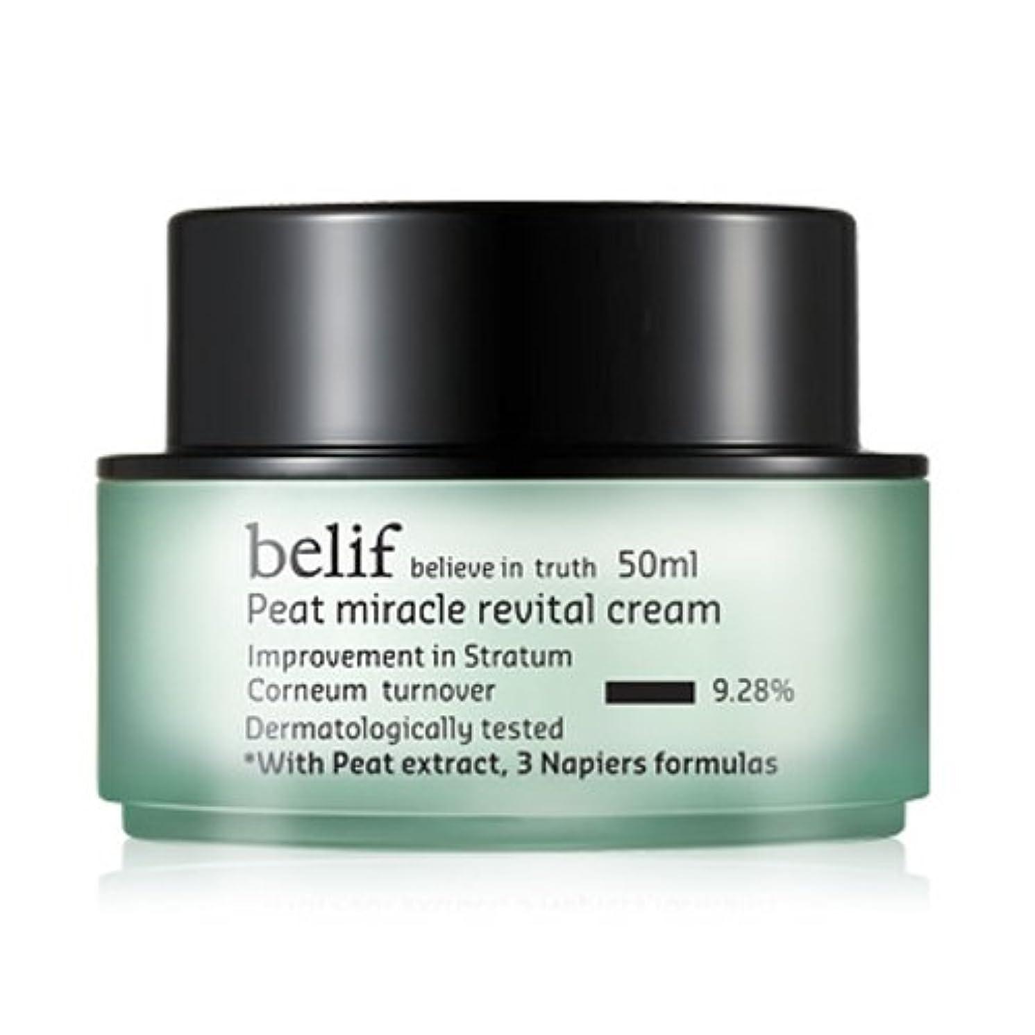 発見パーク体操Belif(ビリーフ)Peat Miracle Revital Cream 50ml/フィートミラクルリバイタルクリーム