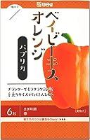 パプリカ 種子 ベイビーキス オレンジ 6粒