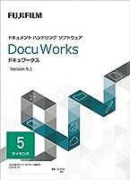 DocuWorks 9.1 ライセンス認証版 / 5ライセンス