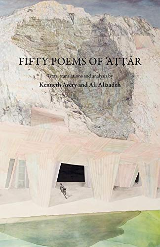 Fifty Poems of Attar (Anomaly)