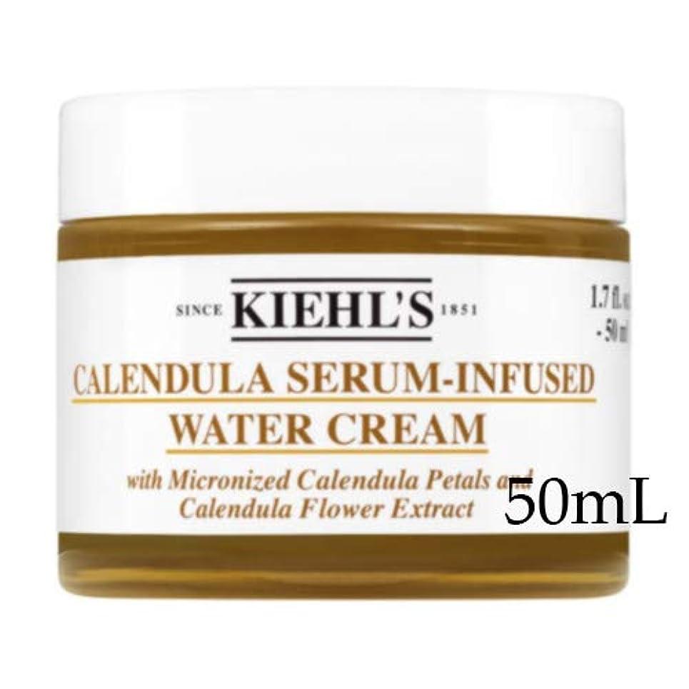 クラッシュ蒸留する敬意を表してKiehl's(キールズ) キールズ ウォータークリーム CL 50mL