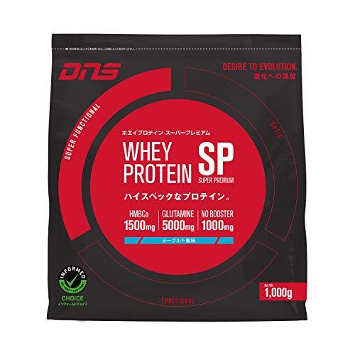 スマートマットライト DNS ホエイ プロテイン スーパープレミアム(SP) ヨーグルト風味 1000g(約30回分) たんぱく質 筋トレ