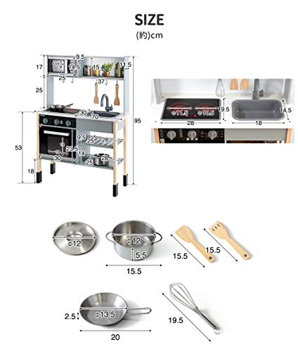 Miele木製ままごとキッチン&ステンレス製お鍋セットドイツ家電ブランド収納付き安心安全設計子供用おもちゃ