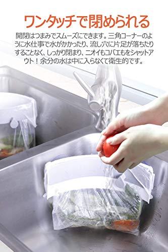 三角コーナー開閉可能生ゴミ袋ホルダーキッチンシンクを広く使えるさんかくコーナーいらず省スペース水切り袋ホルダーポリ袋エコスタンド