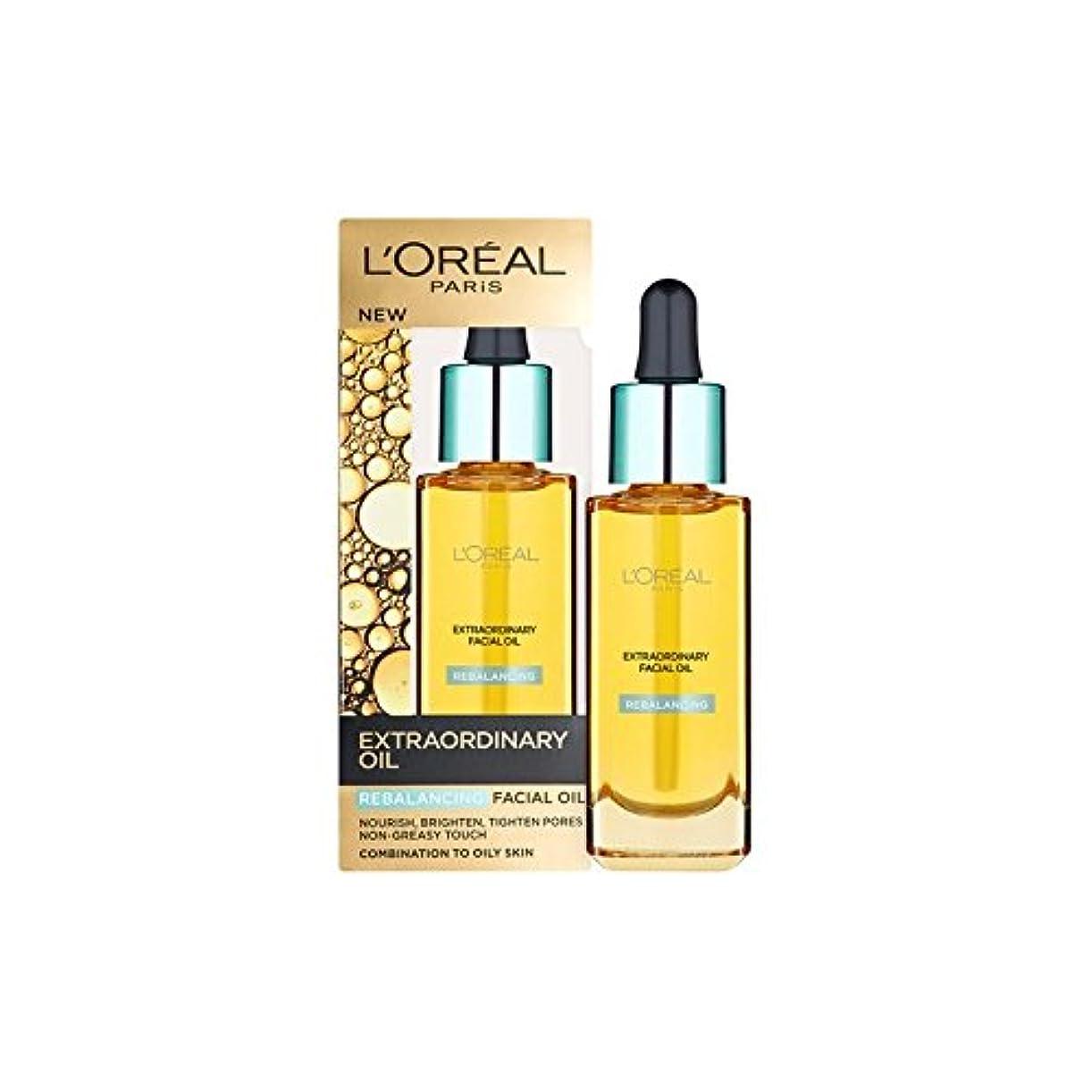 ラフ睡眠コーンスキッパーロレアルパリ臨時リバランスフェイシャルオイル30ミリリットル x4 - L'Oreal Paris Extraordinary Rebalancing Facial Oil 30ml (Pack of 4) [並行輸入品]