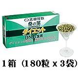 太田胃散 桑の葉ダイエット詰替用(180粒×3袋入)