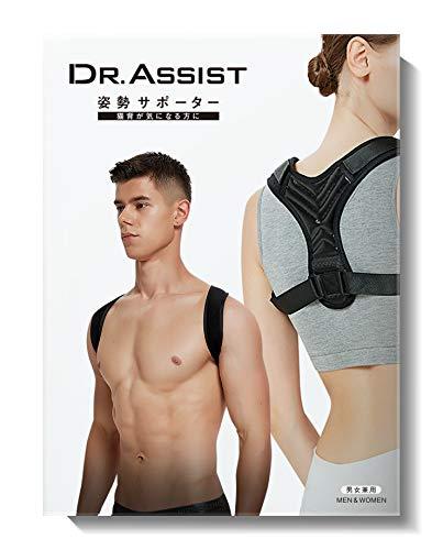 Dr.Assist 猫背サポーター 猫背 姿勢矯正ベルト 背筋補正ベルト 男女兼用 (M)