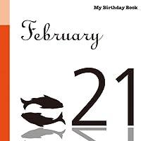 2月21日 My Birthday Book