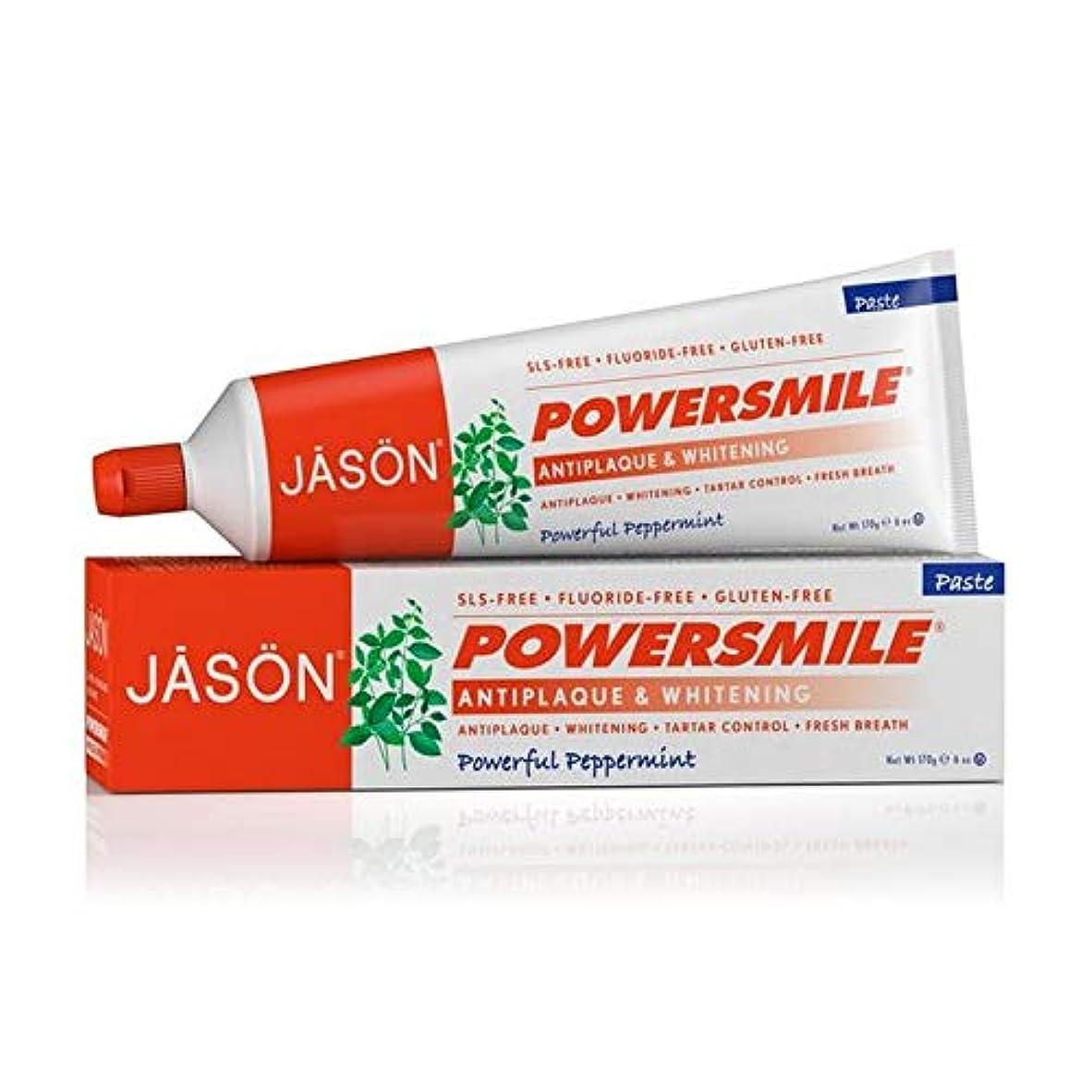 使役見る発行する[Jason ] ジェイソンPowersmile歯磨き粉の170グラム - Jason Powersmile Toothpaste 170g [並行輸入品]