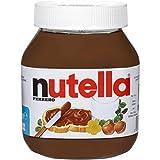 Ferrero Nutella, 600g