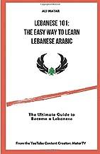 Best arabic lesson 101 Reviews