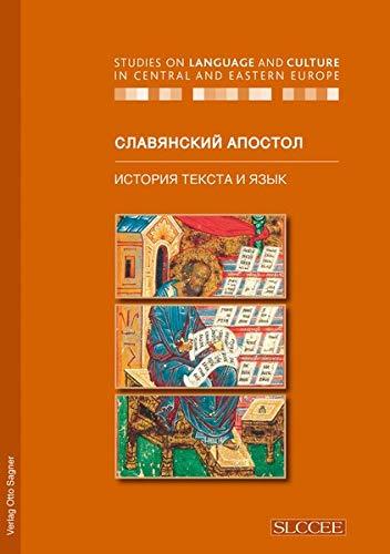 Slavjanskij Apostol. Istorija teksta i jazyk (Studies on Language and Culture in Central and Eastern Europe, Band 21)