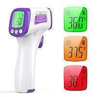 【Certificazione professionale】 Il nostro termometro febbre infrarossi è conforme agli standard di certificazione CE e RoHS. Confezione: termometro frontale a infrarossi 1 * F7; 1 * Istruzioni per l'uso in 5 lingue (incluso l'italiano), 2 * batterie A...