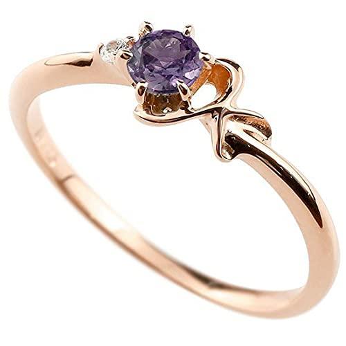 [アトラス]Atrus 指輪 レディース 18金 ピンクゴールドk18 アメジスト ダイヤモンド イニシャル ネーム K ピンキーリング 華奢 アルファベット 2月誕生石 6号