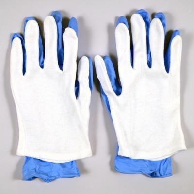 Protective Glove Set