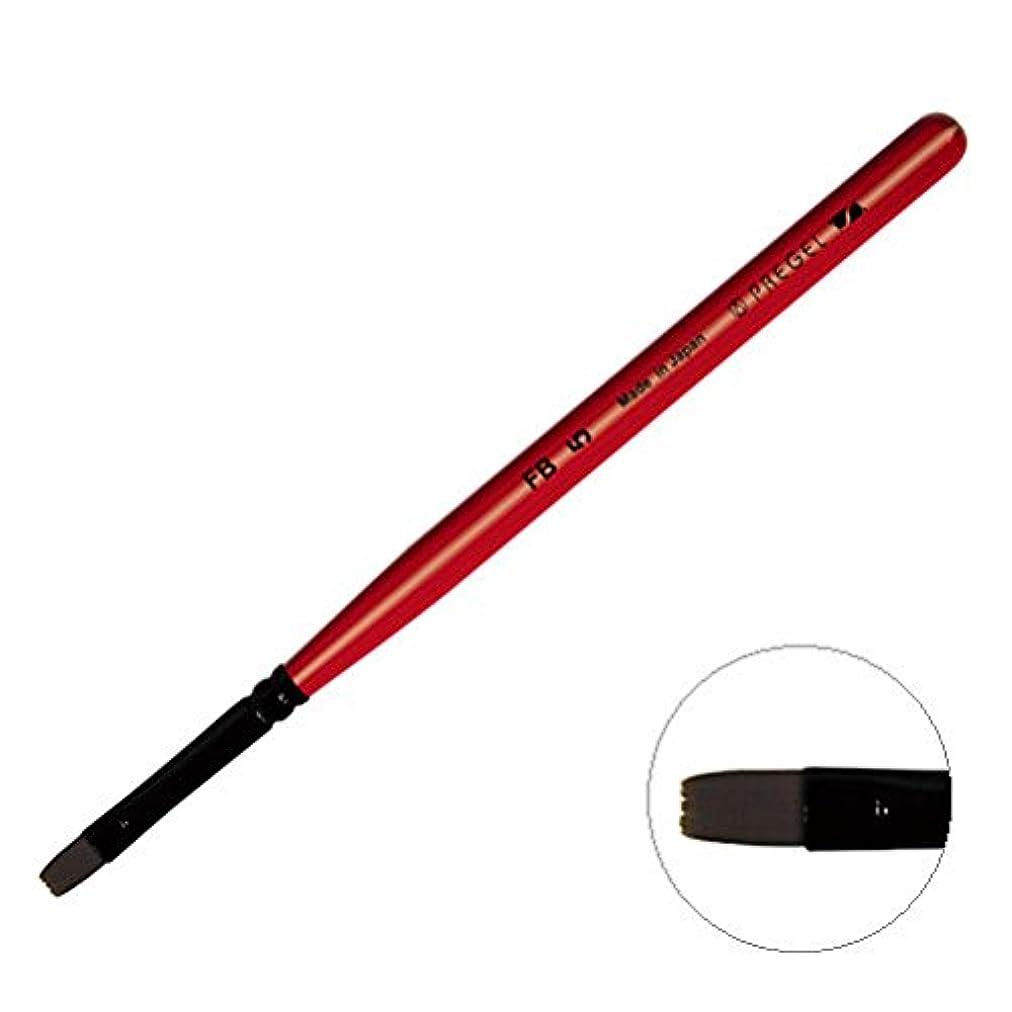 グレートオーク小道具美的プリジェル ネイルブラシ FB 5 スクエア平筆
