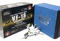 1/144 ダイキャストモデル VF-1S バルキリー ファイターモード (ロイ・フォッカー機)