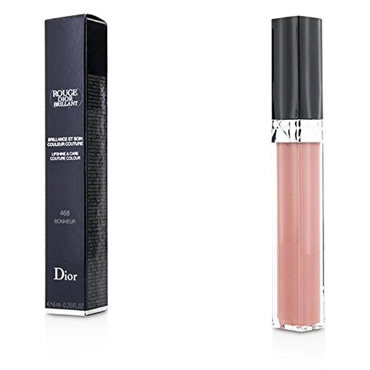 クラッシュ馬鹿チャーミングクリスチャンディオール Rouge Dior Brillant Lipgloss - # 468 Bonheur 6ml/0.2oz並行輸入品