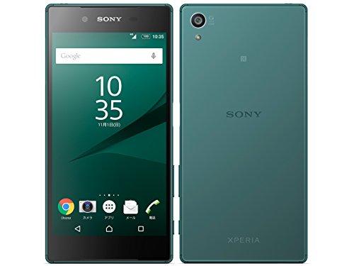 SONY(ソニー) Xperia Z5 32GB グリーン 501SO SoftBank