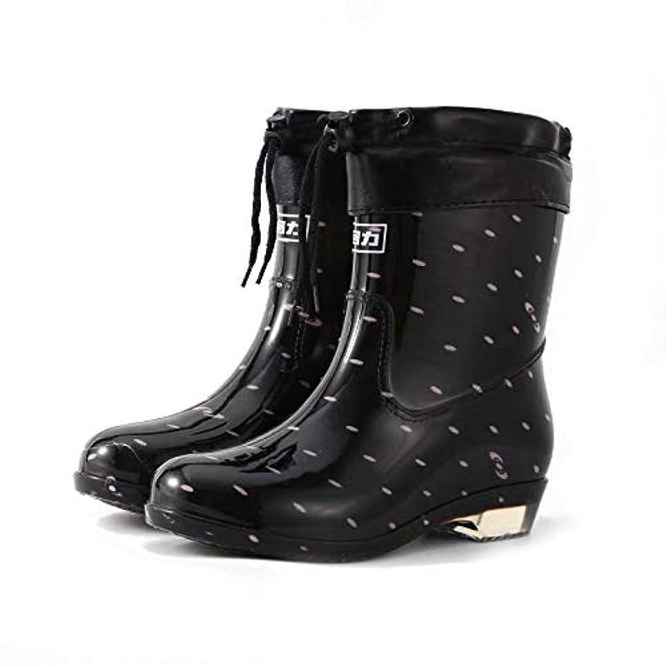 コンパクト海洋不一致[QIHANG] レインシューズ レディース ラバー 毛糸ジャケット付き 取り外し ショートブーツ 防水 滑り止め 梅雨対策 歩きやすい おしゃれ かわいい ヒール ショート 軽量 着脱楽々 カジュアル ノンスリップ 雨靴 通勤 通学 男女兼用 サイズ(25CM ブラックB)