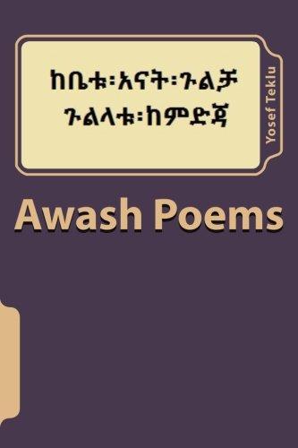 Awash Poems
