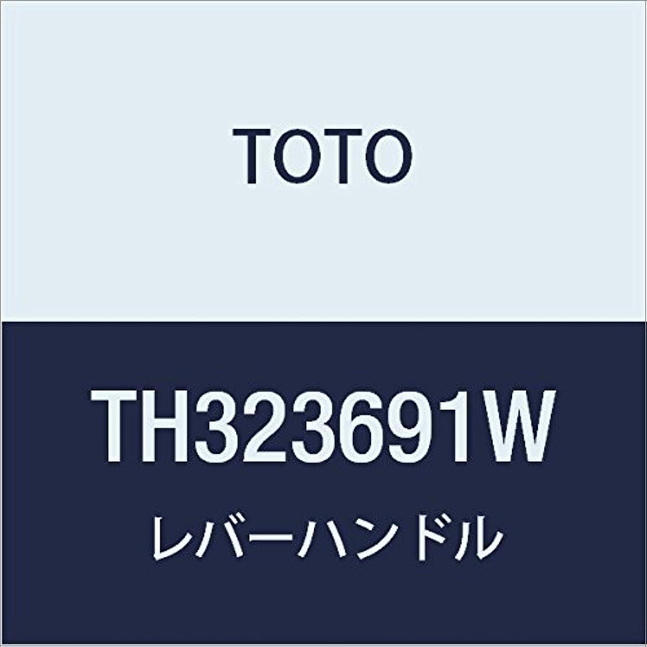 マダム抜粋アルファベットTOTO レバーハンドル TH323691W