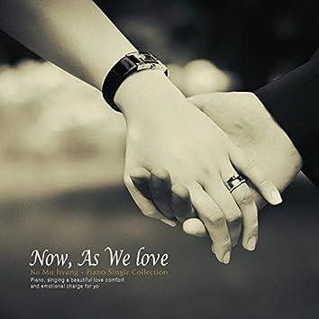 우리 사랑 이대로