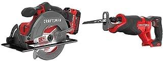 CRAFTSMAN V20 6-1/2-Inch Circular Saw Kit with Reciprocating Saw (CMCS500M1 & CMCS300B)