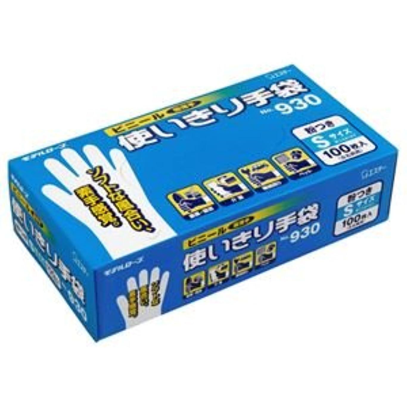 ミスがんばり続ける酸素(まとめ) エステー No.930 ビニール使いきり手袋(粉付) S 1箱(100枚) 【×5セット】 [簡易パッケージ品]