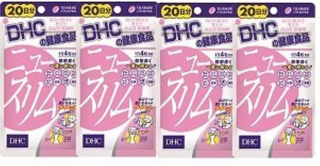 線衝突する白雪姫【???便】DHC ニュースリム 20日分(80粒)×4個セット