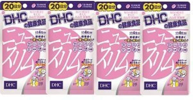 罹患率構成見る人【???便】DHC ニュースリム 20日分(80粒)×4個セット