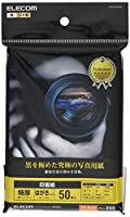 エレコム 写真用紙 はがき 50枚 光沢 印画紙 特厚 0.270mm 日本製 【お探しNo:D169】 EJK-RCH50