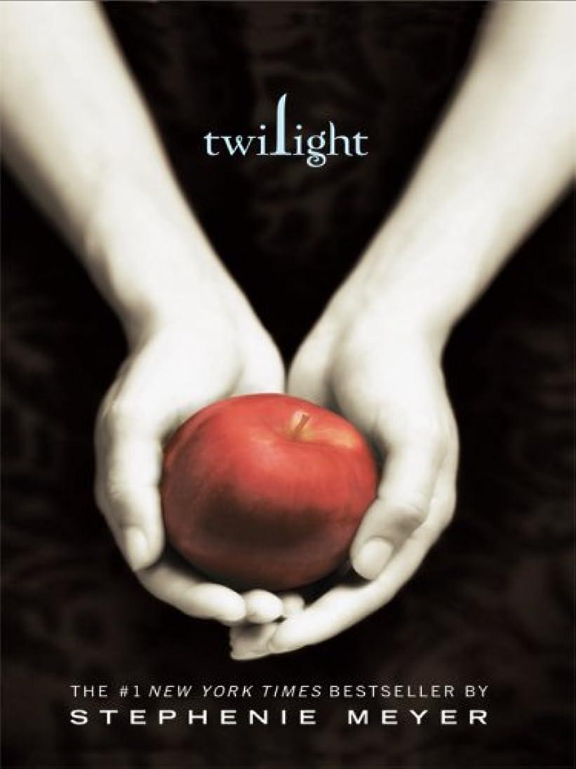 バラ色便宜しかしTwilight (The Twilight Saga)