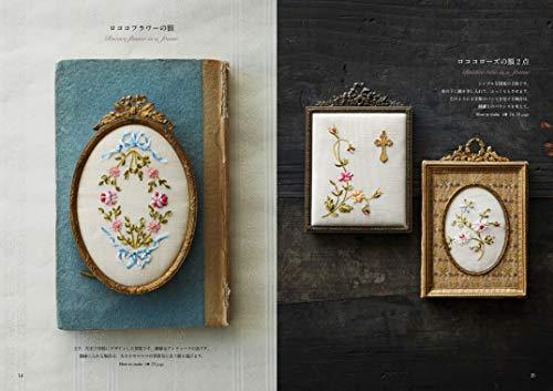 エンブロイダリーリボンという薄手のリボンを使って作るロココ刺繍を紹介した1冊。糸で刺す刺繍よりも、立体的でニュアンスを感じさせる作品を作ることができます。  19世紀後半にフランスで広まったといわれるロココ刺繍。リボン自体にグラデーションがついているものや、ピコットとよばれる小さな輪がリボンの両端についているものなど、刺繍用リボンは種類も多く、同じ作品でも、リボンの違いで雰囲気が大きく変わります。