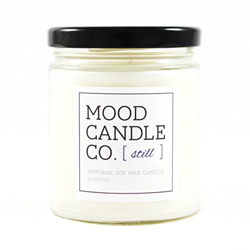 素晴らしい良い多くの太平洋諸島時刻表自然Soy Candle、50時間、Great for Aromatherapy、ヨガ、瞑想、非毒性、by Mood Candle Co。 50 HOURS ホワイト