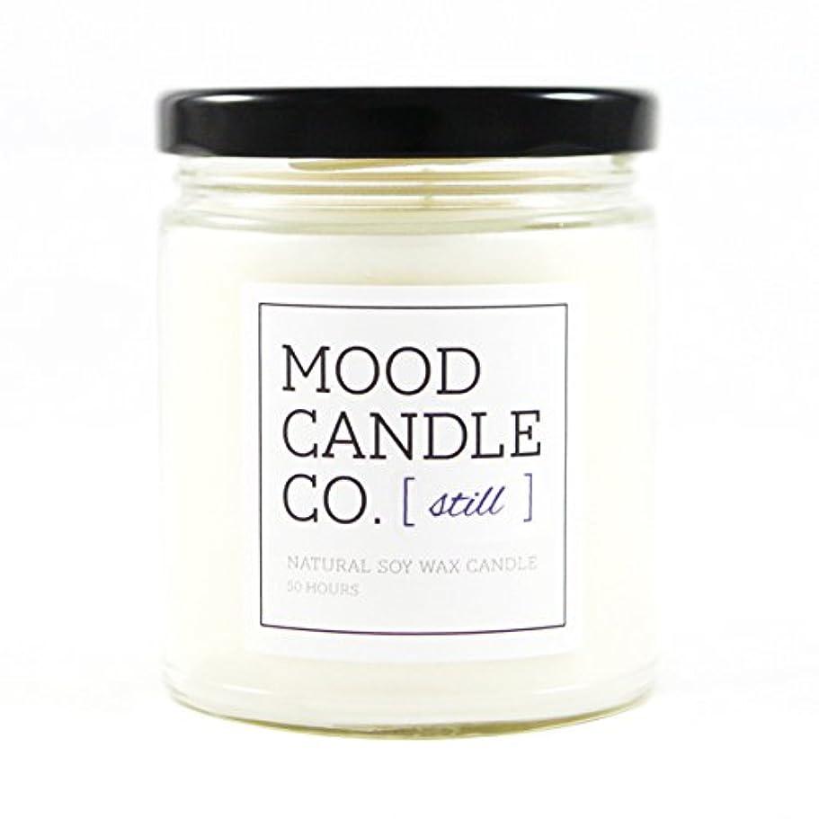 拳不条理キリスト教自然Soy Candle、50時間、Great for Aromatherapy、ヨガ、瞑想、非毒性、by Mood Candle Co。 50 HOURS ホワイト