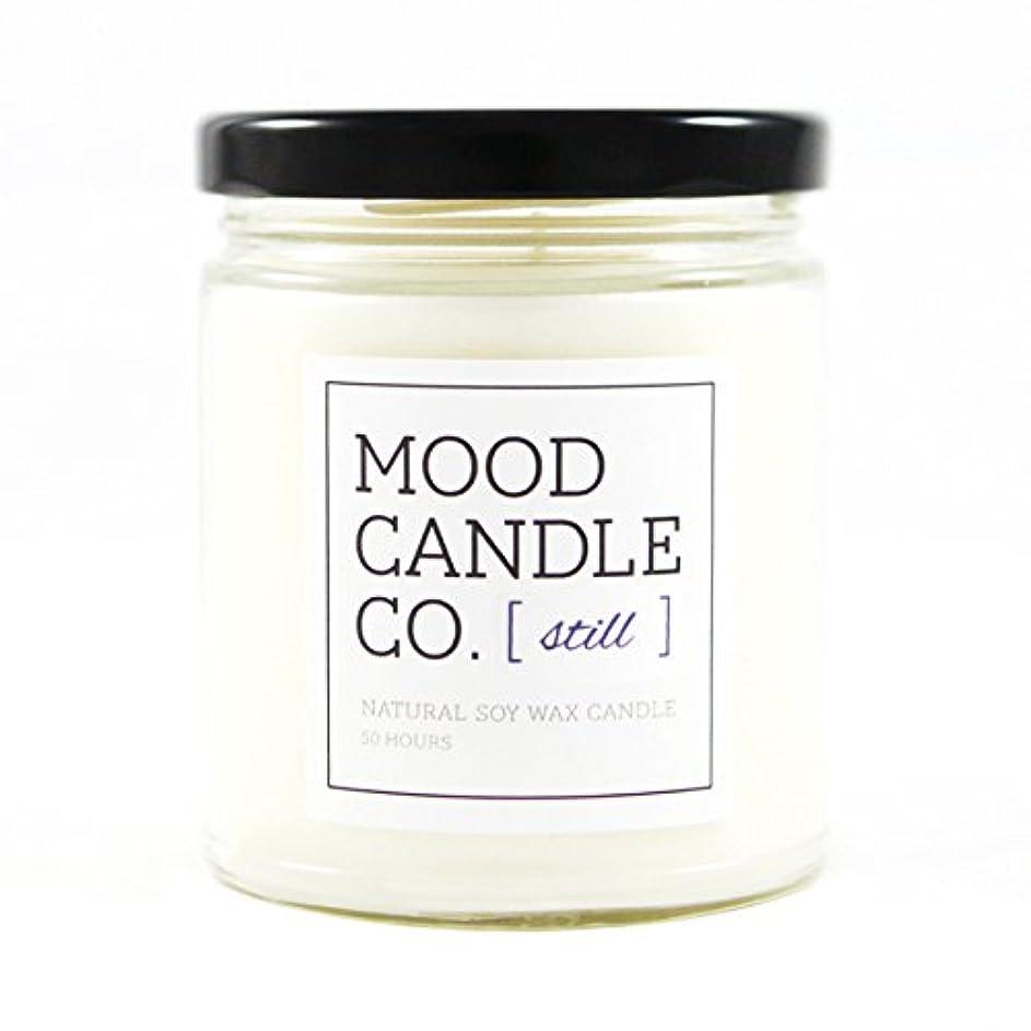 従順インレイ投げる自然Soy Candle、50時間、Great for Aromatherapy、ヨガ、瞑想、非毒性、by Mood Candle Co。 50 HOURS ホワイト
