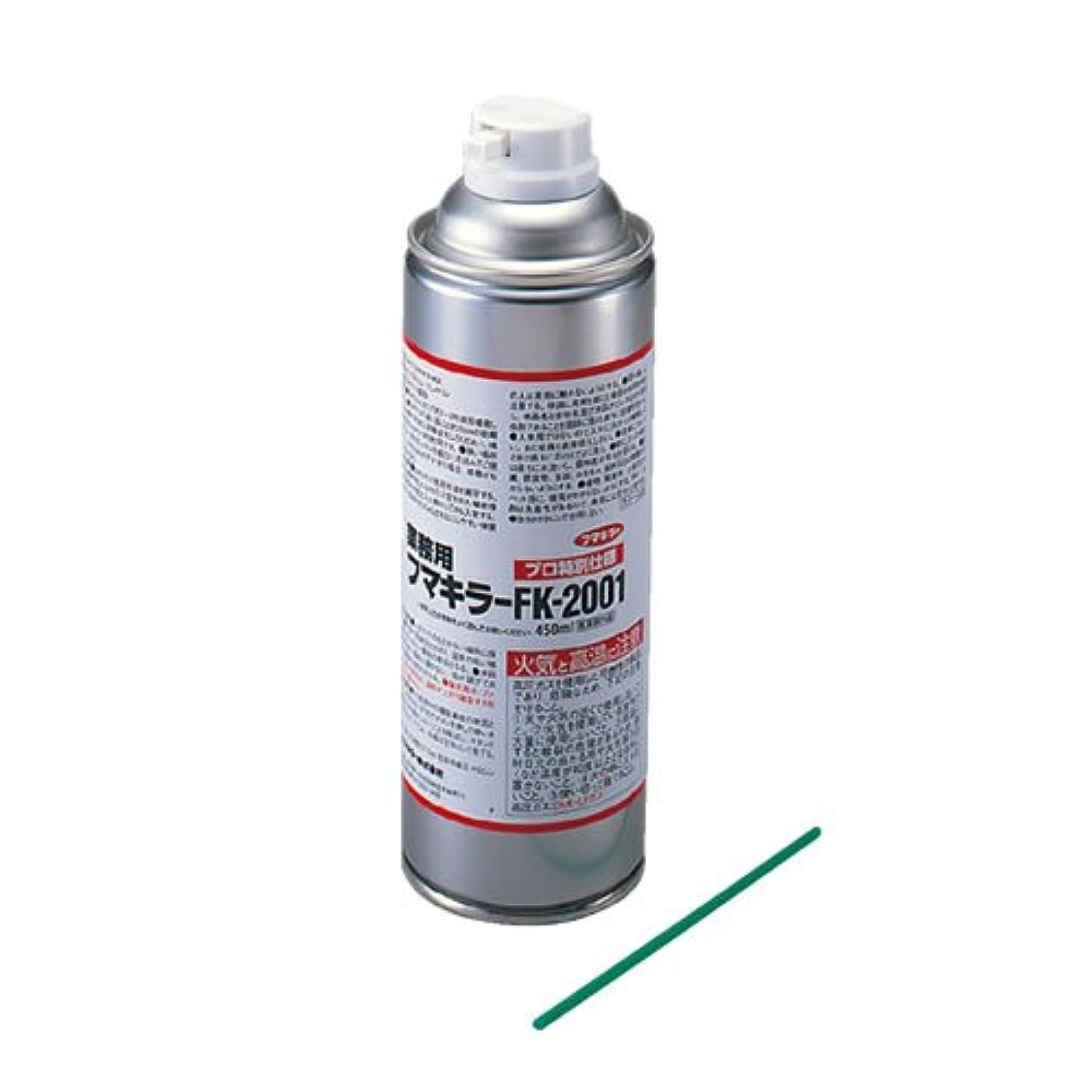 策定する本能追記フマキラーFK-2001 450ml 業務用ゴキブリ駆除用殺虫剤スプレー