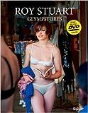 Glympstorys by Roy Stuart(2014-03-01) - Edition Skylight - 01/03/2014