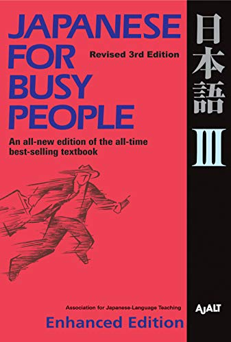 Japanese for Busy People III (Enhanced with Audio): Revised 3rd Edition (Japanese for Busy People Series) (English Edition)