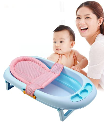 バスマット ベビー ひんやりしないお風呂マット フローティング浴 子ども バスタブネット シャワークッション 調節可能 新生児 沐浴 安全な補助シート つるす 収納 お風呂 バスネット ベビーお風呂用品 新しいお母さんのギフト 0~3歳 母の日 ピンク