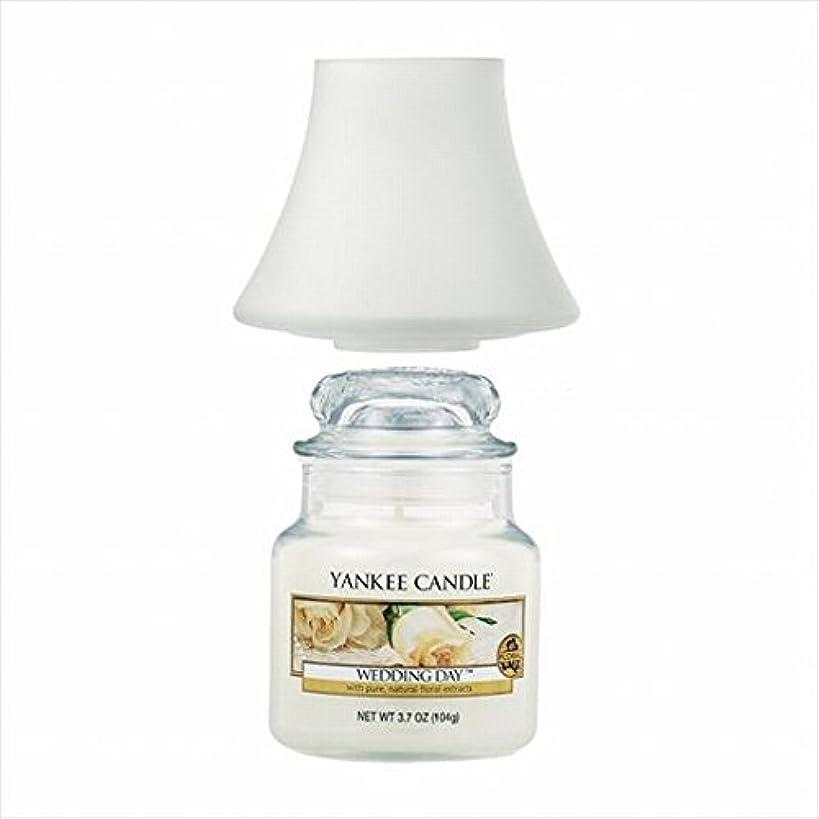 とんでもないタオルマーティフィールディングカメヤマキャンドル( kameyama candle ) YANKEE CANDLE ジャーS ネオシェードセット フロスト 「 ウェディングデイ 」