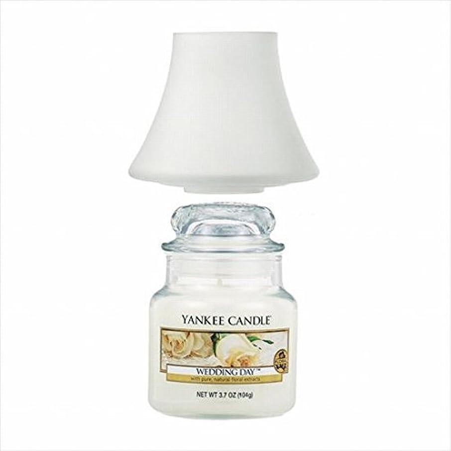 大理石細い反応するカメヤマキャンドル( kameyama candle ) YANKEE CANDLE ジャーS ネオシェードセット フロスト 「 ウェディングデイ 」
