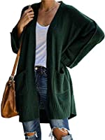 SENFURE Women's Cardigan Long Sleeve Chunky Knit Sweater Open Front Cardigan Loose Outerwear with Pockets