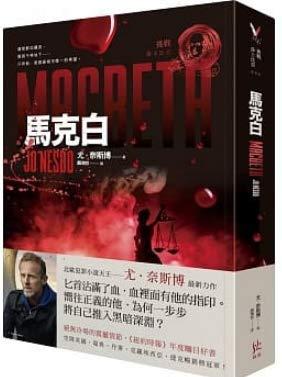 ??? 9869601871 Book Cover