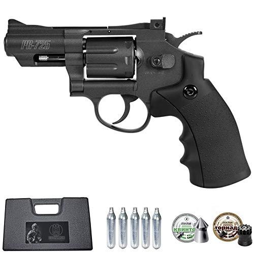 Ecommur. PR-725 gamo | Revólver de Aire comprimido y perdigones semiautomático 4,5mm + maletín + 2 Cajas de balines y CO2