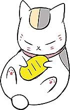夏目友人帳 ニャンコ先生フィギュア付き特装版 第26巻