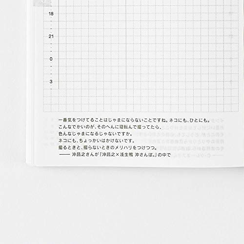 ほぼ日『ほぼ日手帳本体オリジナル』