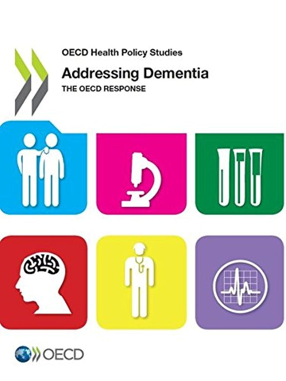 通り山積みの見かけ上Addressing Dementia - the Oecd Response: Oecd Health Policy Studies